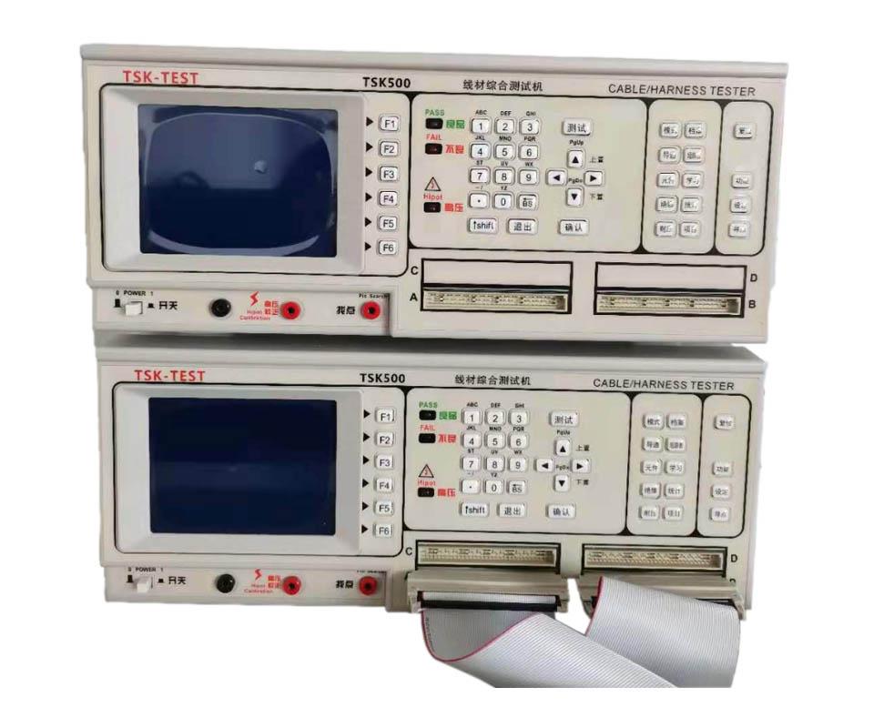 苏州线材测试仪厂家